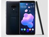 【防水・防塵】HTC U12+トランスルーセントブルー Snapdragon 845 6型 nanoSIM SIMフリースマートフォン