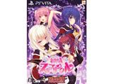 【在庫限り】 初情スプリンクル 限定版 【PS Vitaゲームソフト】