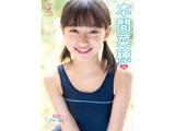 本間菜穂 / 笑顔ファースト DVD