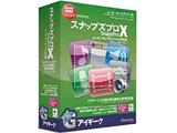 Snapz Pro X スナップズ プロ エックス (Lion対応/Mac版)