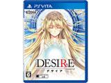 DESIRE (デザイア) remaster ver. 通常版 【PS Vitaゲームソフト】