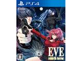 EVE rebirth terror (イヴ リバーステラー) 通常版 【PS4ゲームソフト】