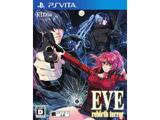 EVE rebirth terror (イヴ リバーステラー) 通常版 【PS Vitaゲームソフト】