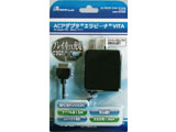 PSVITA用 ACアダプタ 『エラビーナ』 ブラック [ANS-PV016BK]