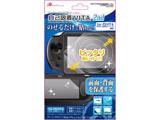 PSVITA用 自己吸着VITA 2nd (PCH-2000シリーズ専用) [ANS-PV026]