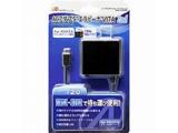 PSVITA用 ACアダプタ エラビーナVITA 2nd (PCH-2000専用) [ANS-PV028BK]