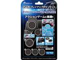 PS4用 プレイアップボタンセット ブラック [ANS-PF010BK]