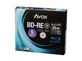 録画用 BD-RE 1-2倍速 25GB 5枚【インクジェットプリンタ対応】 BE130RAPW5A