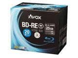 録画用 BD-RE 1-2倍速 25GB 20枚【インクジェットプリンタ対応】 BE130RAPW20A