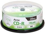 音楽用CD-R 80分/25枚 【インクジェットプリンター対応】 【ホワイト】 CDRA80CAVPW25PA