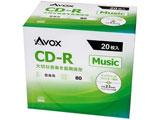 音楽用CD-R 80分/20枚 【インクジェットプリンター対応】 【ホワイト】 CDRA80CAVPW20A