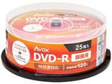 録画用DVD-R 1〜16倍速 25枚 CPRM対応【インクジェットプリンター対応】 DR120CAVPW25PA