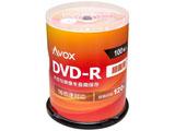 録画用DVD-R 1〜16倍速 100枚 CPRM対応【インクジェットプリンター対応】 DR120CAVPW100PA
