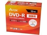 録画用DVD-R 1〜16倍速 10枚 CPRM対応【インクジェットプリンター対応】 DR120CAVPW10A