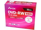 録画用DVD-RW 1〜2倍速 10枚 120分(標準モード)/片面4.7GB【インクジェットプリンター対応】 DRW120CAVPW10A