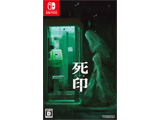 死印 (しいん) 【Switchゲームソフト】
