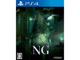 NG (エヌジー) 【PS4ゲームソフト】