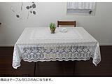 撥水加工テーブルクロス 140×180cm 650686 オフホワイト