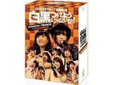 AKB48グループ臨時総会 〜白黒つけようじゃないか!〜(AKB48グループ総出演公演+NMB48単独公演) DVD