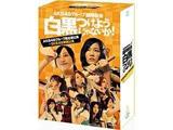 AKB48グループ臨時総会 〜白黒つけようじゃないか!〜(AKB48グループ総出演公演+SKE48単独公演) BD