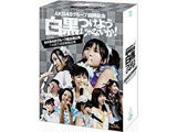 AKB48グループ臨時総会 〜白黒つけようじゃないか!〜(AKB48グループ総出演公演+HKT48単独公演) BD
