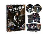 舞台「マジすか学園」〜Lost In The SuperMarket〜 DVD