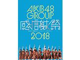 AKB48/ AKB48グループ感謝祭2018〜ランクインコンサート/ランク外コンサート〜
