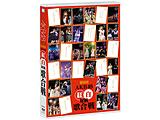 AKB48 / 第8回 AKB48紅白対抗歌合戦 DVD
