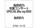 指原莉乃 卒業コンサート 〜さよなら、指原莉乃〜 SPECIAL Blu-ray BOX BD