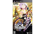 SOL TRIGGER(ソールトリガー)【PSPゲームソフト】