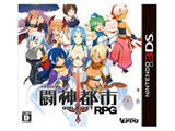 〔中古品〕 闘神都市 【3DS】