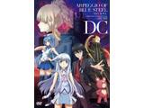 劇場版 蒼き鋼のアルペジオ アルス・ノヴァ DC DVD