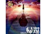 西沢幸奏 / 劇場版『艦これ』主題歌 「帰還」 CD