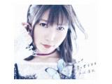 相坂優歌 / 屋上の真ん中で君の心は青く香るまま初回盤B CD