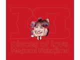 中島愛 / 30 pieces of love 初回限定盤Blu-ray Disc付  CD