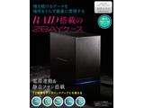 USB3.0接続3.5インチハードディスクケース(ブラック) LGB-2BRHU3