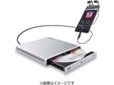 LDR-PMJ8U2RWH(ホワイト)  スマートフォン/タブレット対応[Android・USB2.0] スマートフォン用CDレコーダー