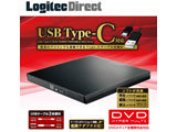 LDR-PVA8UCVBK  ポータブルDVDドライブ[USB Type-C・Win/Mac・ブラック] 再生編集書込ソフト付 LDR-PVA8UCVシリーズ