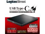 LDR-PVA8UCLBK  ポータブルDVDドライブ[USB Type-C・Win/Mac・ブラック] 書込ソフト付 LDR-PVA8UCLシリーズ