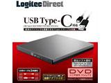 LDR-PVA8UCLGY  ポータブルDVDドライブ[USB Type-C・Win/Mac・グレー] 書込ソフト付 LDR-PVA8UCLシリーズ
