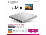 LDR-PVB8U3MSV DVDディスクドライブ M-DISC対応 [USB3.0 TypeCケーブル付/シルバー]