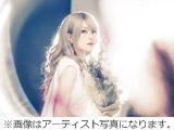 Fuki / 神様はきっと 通常盤DVD付 CD ◆先着予約特典「FukiオリジナルブロマイドE」