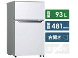 【基本設置料金セット】 2ドア冷蔵庫 (93L) HR-B95A-W ホワイト