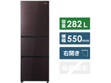 【基本設置料金セット】 3ドア冷蔵庫 (282L) HR-G2801-BR ダークブラウン