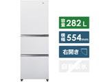 Hisense(ハイセンス) 【基本設置料金セット】 HR-D2801W 冷蔵庫 ホワイト [3ドア /右開きタイプ /282L]