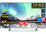 43E6500 液晶テレビ シルバー [4K対応 /BS・CS 4Kチューナー内蔵] 【買い替え3240pt】