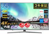 55E6100 液晶テレビ シルバー [55V型 /4K対応 /BS・CS 4Kチューナー内蔵] 【ビックカメラグループオリジナル】【買い替え5000pt】
