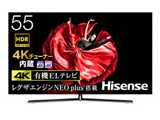 55V型 有機ELテレビ 55E8100 [55V型 /4K対応 /BS・CS 4Kチューナー内蔵]【ビックカメラグループ独占販売】 【買い替え6480pt】