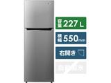 【基本設置料金セット】 HR-B2302 冷蔵庫 ダークシルバー [2ドア /右開きタイプ /227L]