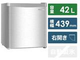 【基本設置料金セット】 HR-A42JWS 冷蔵庫 [1ドア /右開きタイプ /42L]